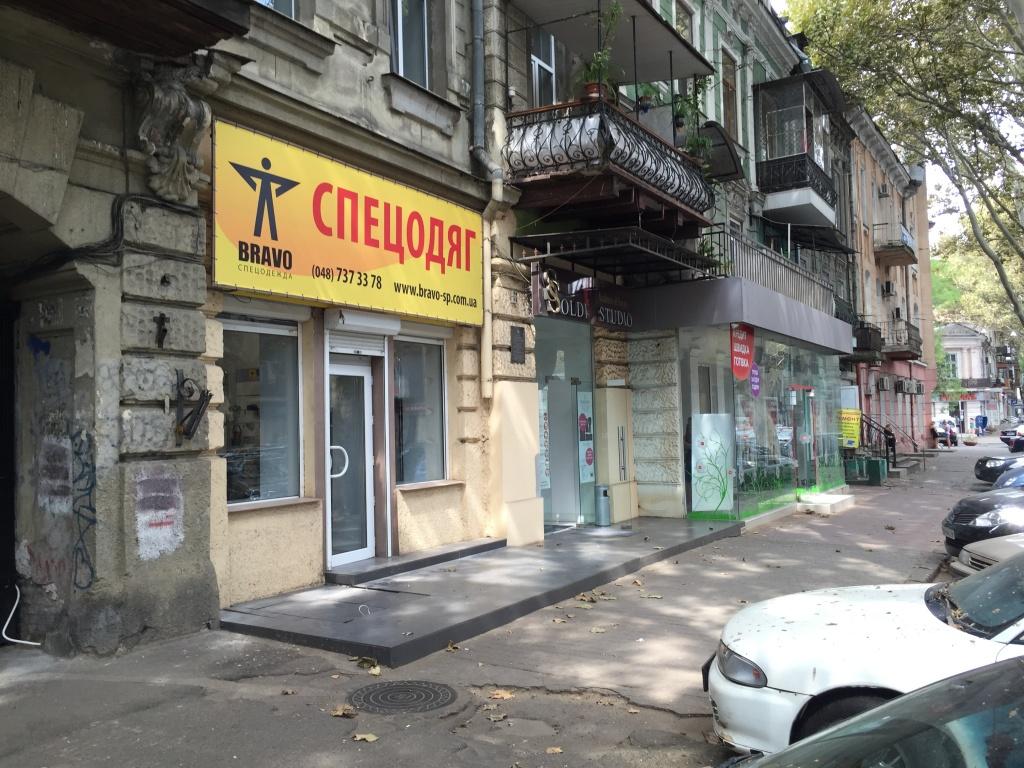 3d07c84a25a9 Магазин спецодежды в Одессе -